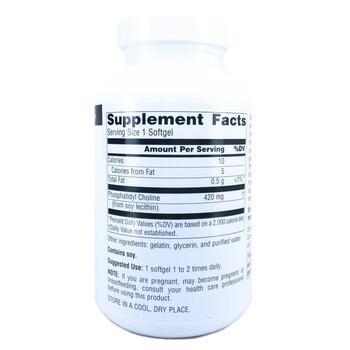 Фосфатидилхолин Лецитин 420 мг 180 гелевых капсул  фото состава
