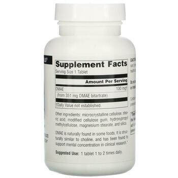 DMAE 351 мг 200 таблеток  фото состава
