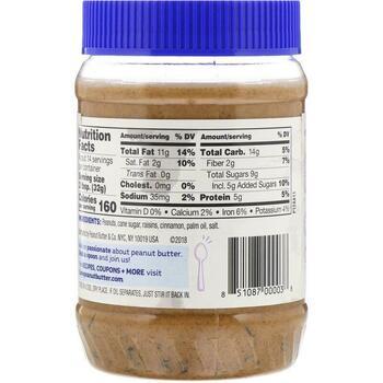 Арахисовое масло и Ко. Арахисовое масло с корицей и изюмом, см...  фото состава