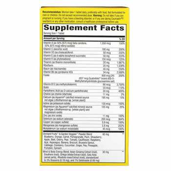 Нэйчерс Вэй Alive Once Daily Womens 50 Multi Vitamin 60 Tablets  фото состава