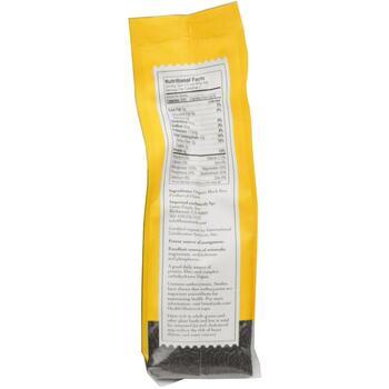 Organic Forbidden Rice 15 426 g  фото состава