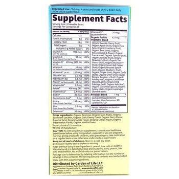 Витаминный код Жевательные мультивитамины для детей из цельных...  фото состава