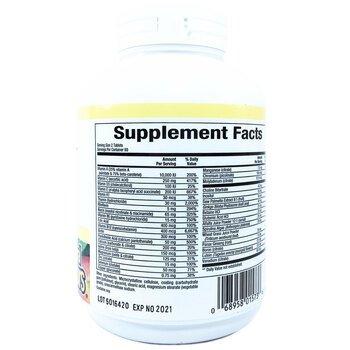 Мультивитамины для мужчин 50+ 120 таблеток  фото состава