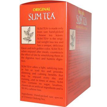 Чай Улун для похудения 60 пакетиков 120 г  фото состава