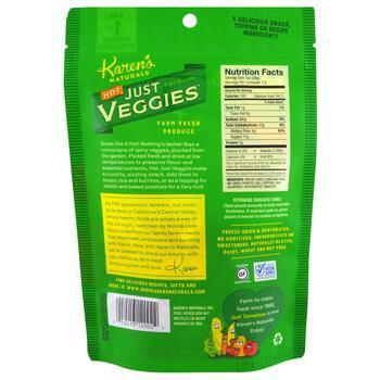 Овощная острая закуска сушеные овощи 84 г  фото состава