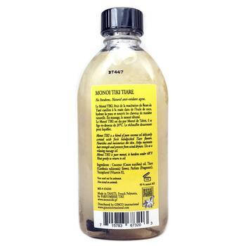 Кокосовое масло Тиаре 120 мл  фото состава