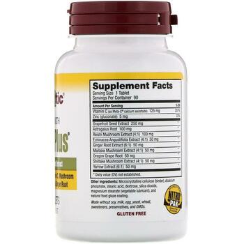 DefensePlus 250 мг экстракта семян грейпфрута 90 веганских таб...  фото состава