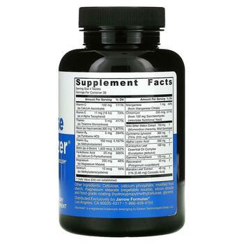Glucose Optimizer 120 таблеток  фото состава