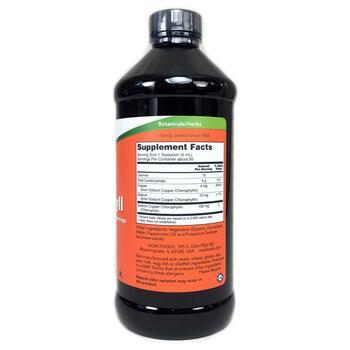 Жидкий хлорофилл вкус мяты 473 мл  фото состава