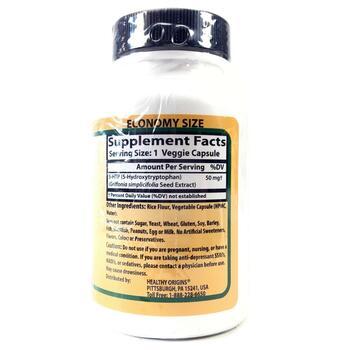5 Гидрокситриптофан 5 HTP 50 мг 120 капсул  фото состава