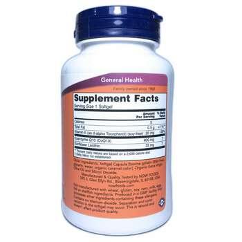 CoQ10 High Potency Cardiovascular Health 400 mg 60 Softgels  фото состава