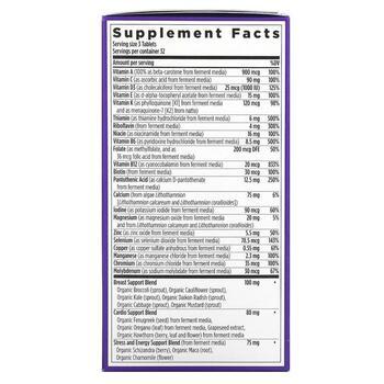 Мультивитамины для женщин 40+ 96 таблеток  фото состава