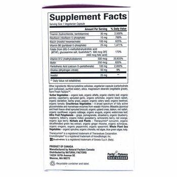 BioCoenzymated активный комплекс витаминов B 60 вегетарианских...  фото состава