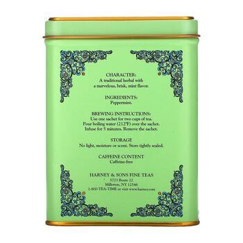 Харни Сонс Изысканный мятный травяной чай без кофеина 20 пакет...  фото состава