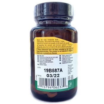 П-5-Ф (пиридоксаль-5'-фосфат) 50 мг 100 таблеток  фото применение