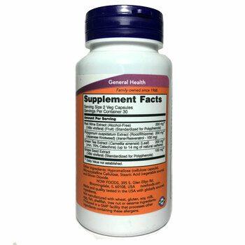 Натуральный Ресвератрол 50 мг 60 Капсул  фото применение