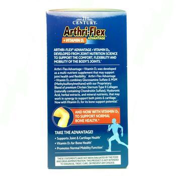 21 век Aртри Флекс c Витамином D3 180 таблеток  фото применение