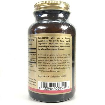Холин 500 мг и Инозитол 500 мг 100 растительных капсул  фото применение