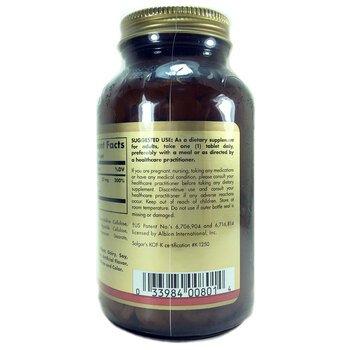 Хелатный Цинк 22 мг 250 таблеток  фото применение