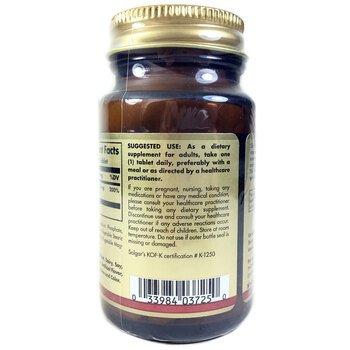 Цинк Пиколинат 22 мг 100 Таблеток  фото применение