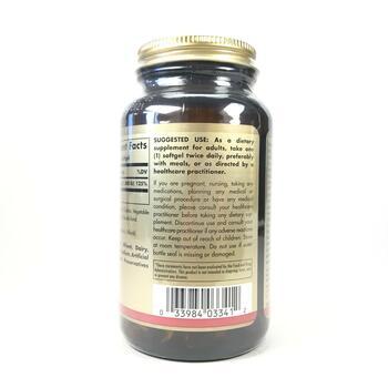 Витамин D-3 Холекальциферол 25 мкг 1000 UI 250 Softgels  фото применение