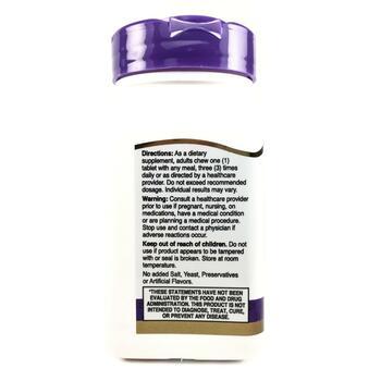 21 век Фермент папайи 100 жевательных таблеток  фото применение