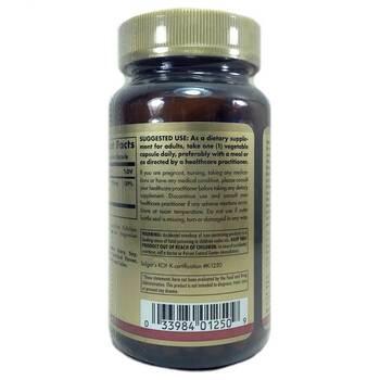 Мягкое железо 25 мг 180 капсул  фото применение