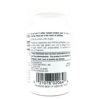 Пантетиновая кислота 300 мг 30 таблеток  фото применение