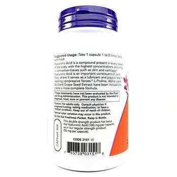 Гиалуроновая кислота двойного действия 100 мг 120 капсул  фото применение