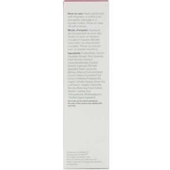 Дерма Е Средство для снятия макияжа ромашка и огурец 118 мл  фото применение