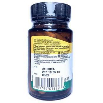 Gluten Free DMAE Coenzymized 350 mg 50 Veggie Caps  фото применение