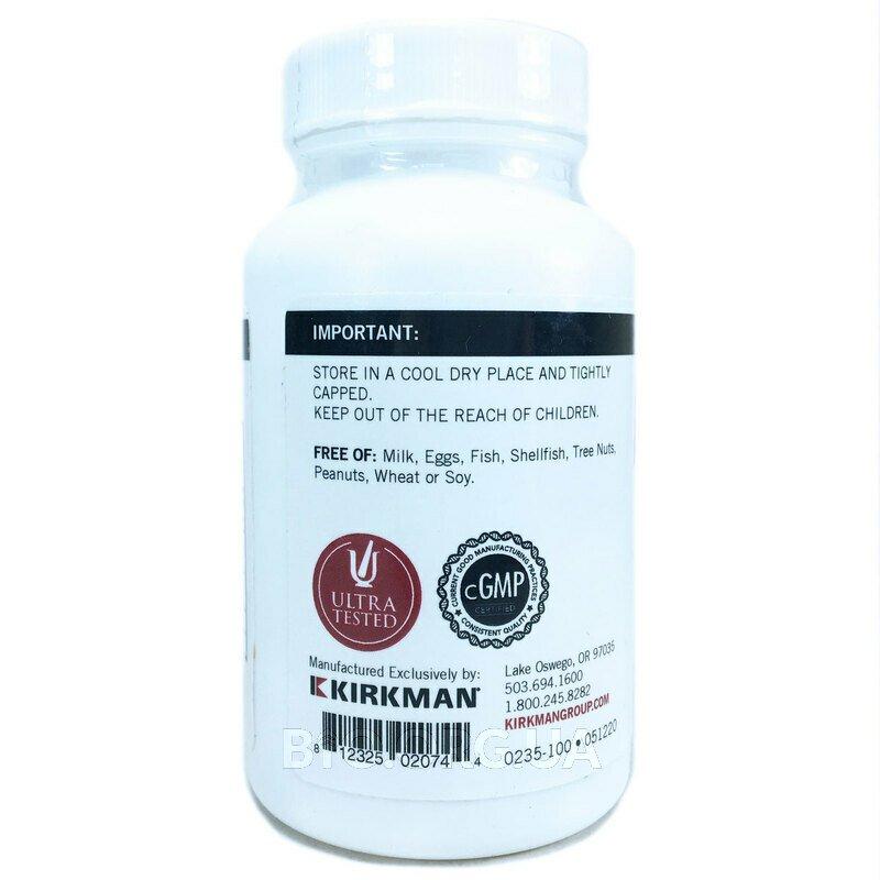 Alpha Ketoglutaric Acid 300 mg 100 Capsules