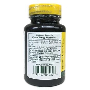 Нейчералс Плюс B комплекс из рисовых отрубей 90 таблеток  фото применение