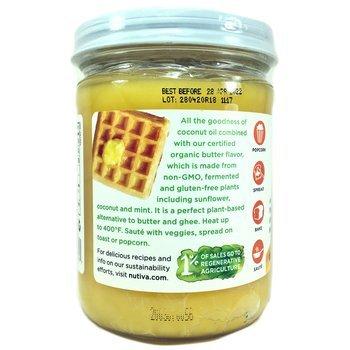 Органическое кокосовое масло с ароматом сливочного масла 414 мл  фото применение