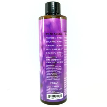 Shea Body Oil with Vitamin E Lavender 266 ml  фото применение