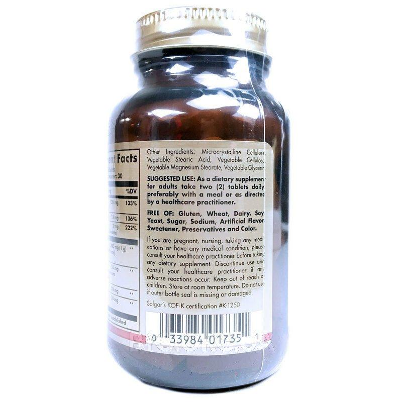 Фото применения Skin Nails Hair Advanced MSM Formula 60 Tablets
