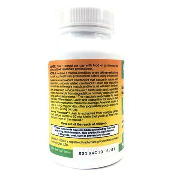 Лютеин 20 мг 60 гелевых капсул  фото применение