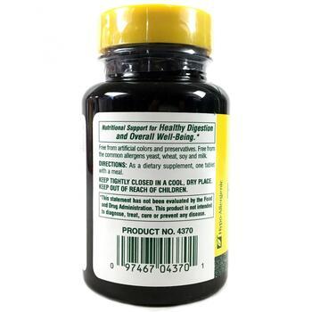 Бетаин Гидрохлорид 600 мг 90 таблеток  фото применение