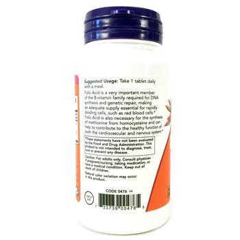 Фолиевая кислота 800 мкг с витамином В-12 250 таблеток  фото применение