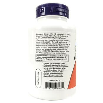 L-Триптофан 500 мг 120 капсул  фото применение