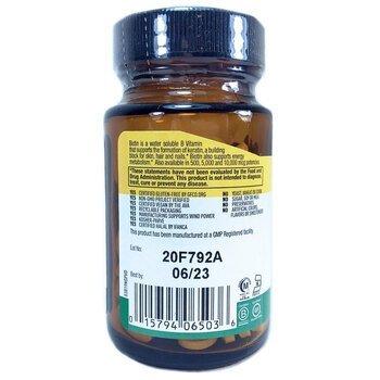 Биотин 1000 мкг 100 таблеток  фото применение