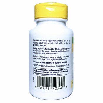 когнизин цитиколин 250 мг 60 капсул  фото применение