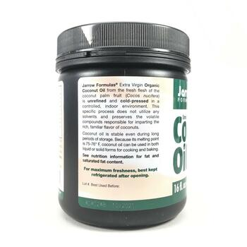 Органическое кокосовое масло первого отжима 473 мл  фото применение