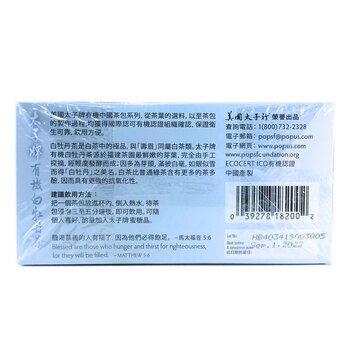 100% Органический Белый чай 100 пакетиков 1.8 г каждый  фото применение