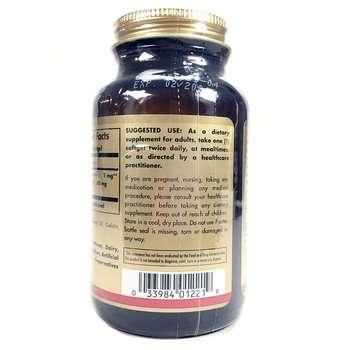 Чесночное масло концентрат 250 гелевых капсул  фото применение