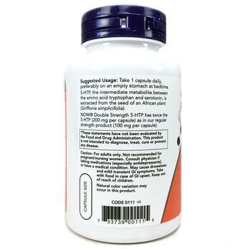 5 гидрокситриптофан двойная сила 200 мг 120 капсул  фото применение