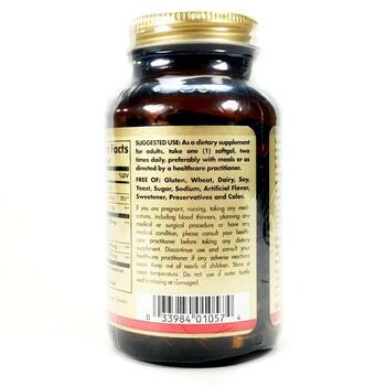 Масло вечерней примулы 1300 мг 60 гелевых капсул  фото применение