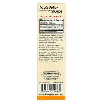 SAM-e S-Аденозил-L-Метионин 200 200 мг 20 таблеток с энтеросол...  фото применение
