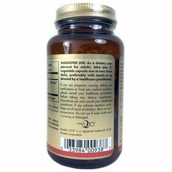 Вегетарианский CoQ-10 60 мг 180 растительных капсул  фото применение