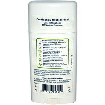 Дезодорант успокаивающий с календулой  фото применение